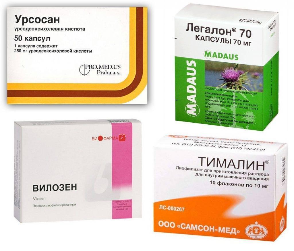 препараты для лечения гепатита б