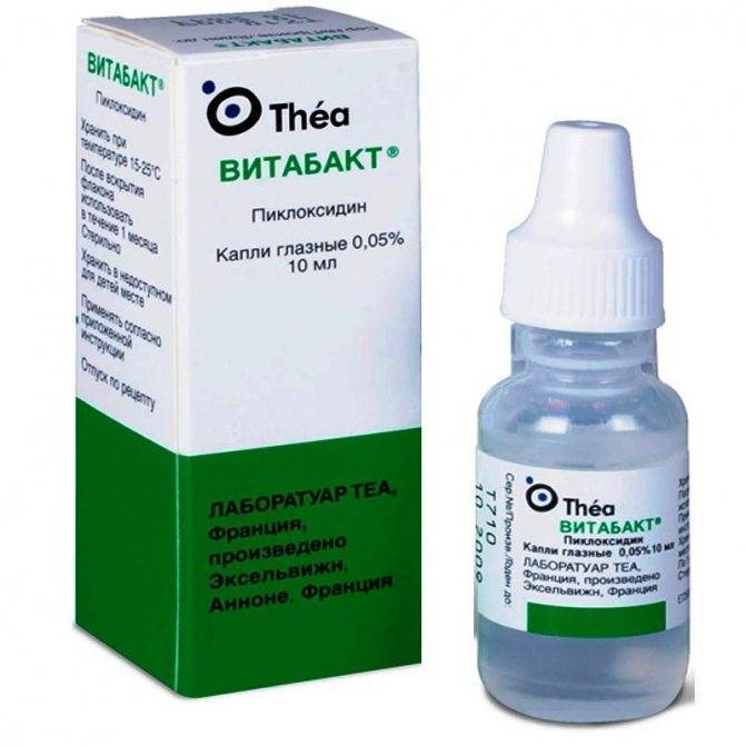 какие препараты противопоказаны при глаукоме