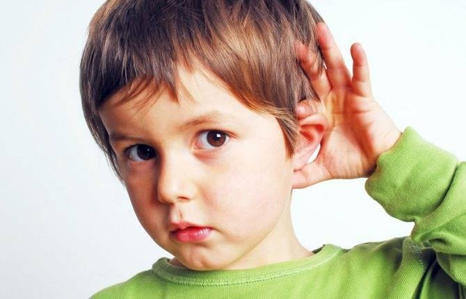 нейросенсорная тугоухость у детей
