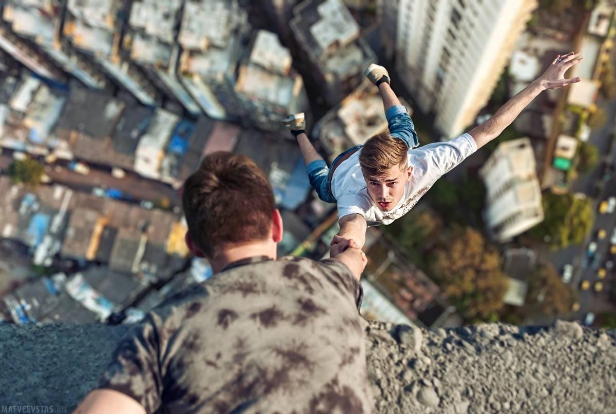 Как правильно бороться со страхом высоты