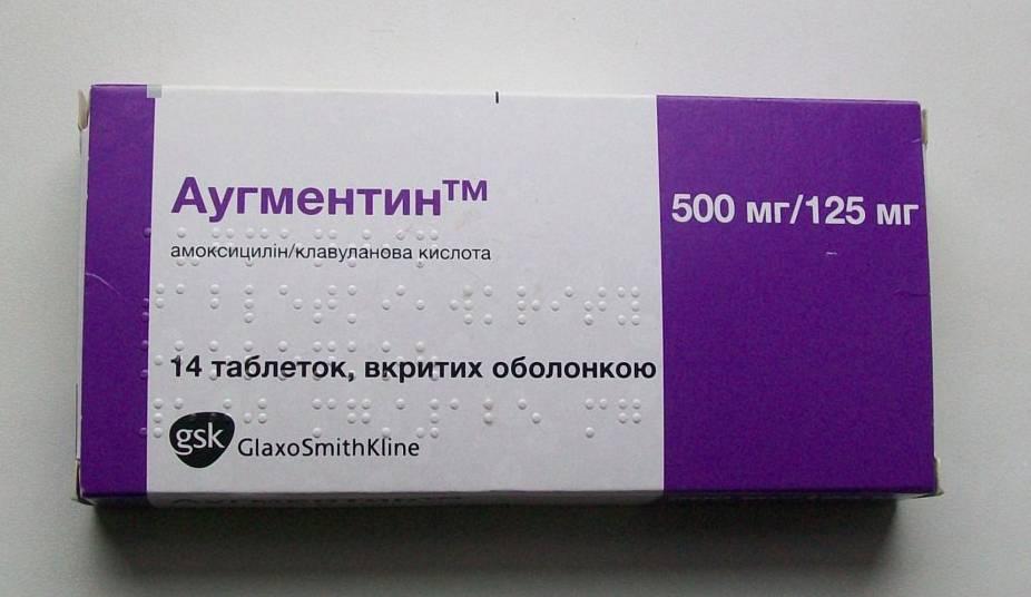 Список антибиотиков при фарингите для взрослых и детей