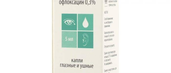 Данцил: инструкция по применению, отзывы и аналоги, цены в аптеках