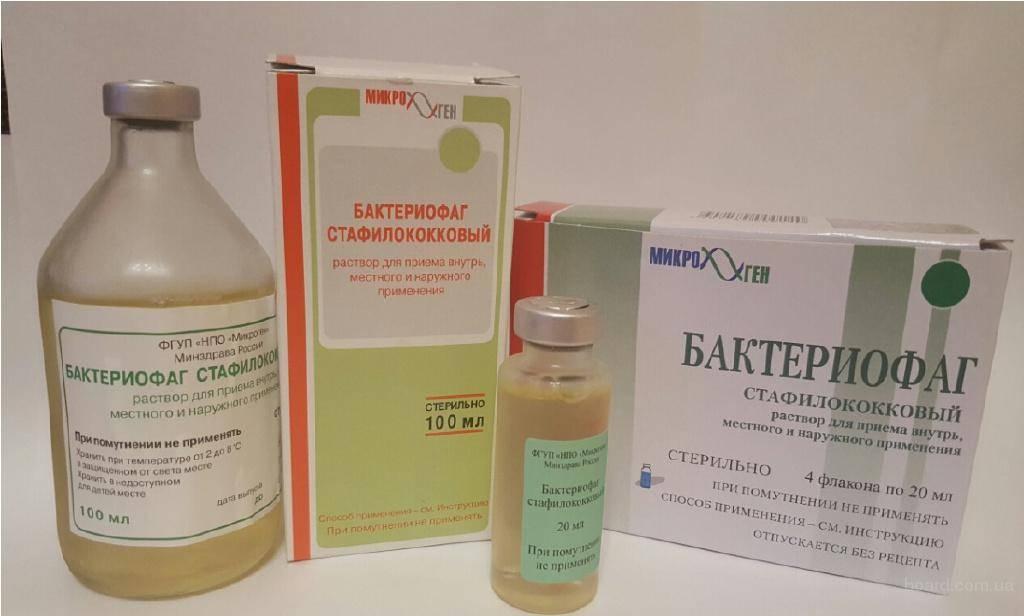 Как лечить стафилококк в горле: лечение золотистого стафилококка