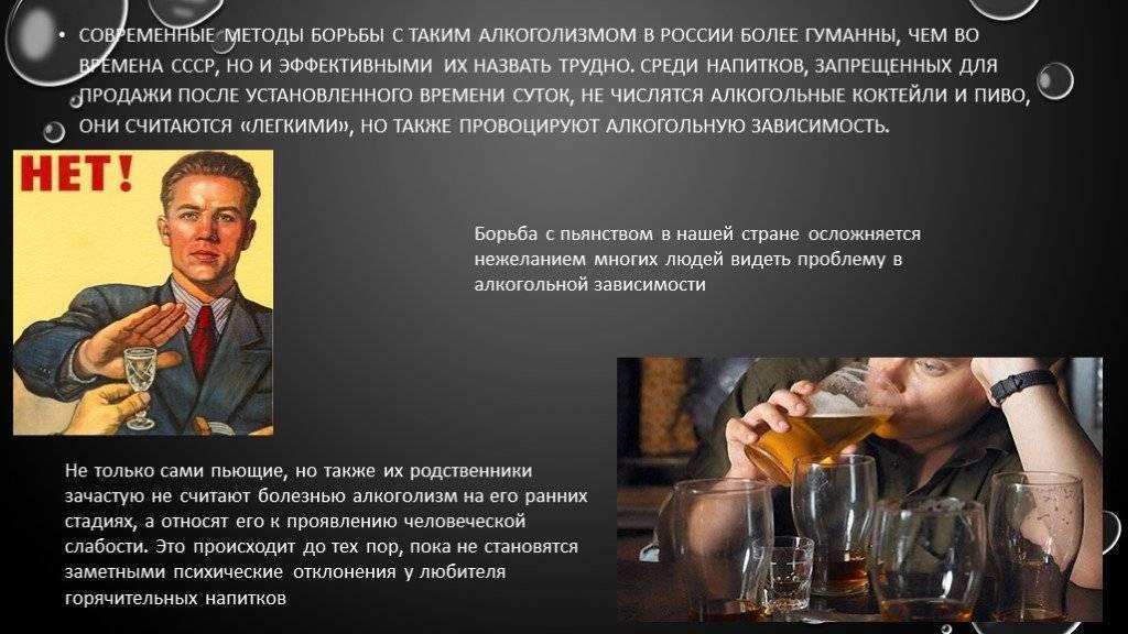 Как бросить пить алкоголь женщине самостоятельно: советы врачей-наркологов и излечившихся