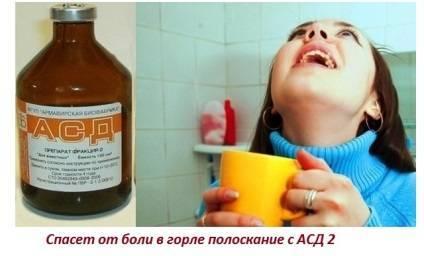 Лечение горла керосином последствия
