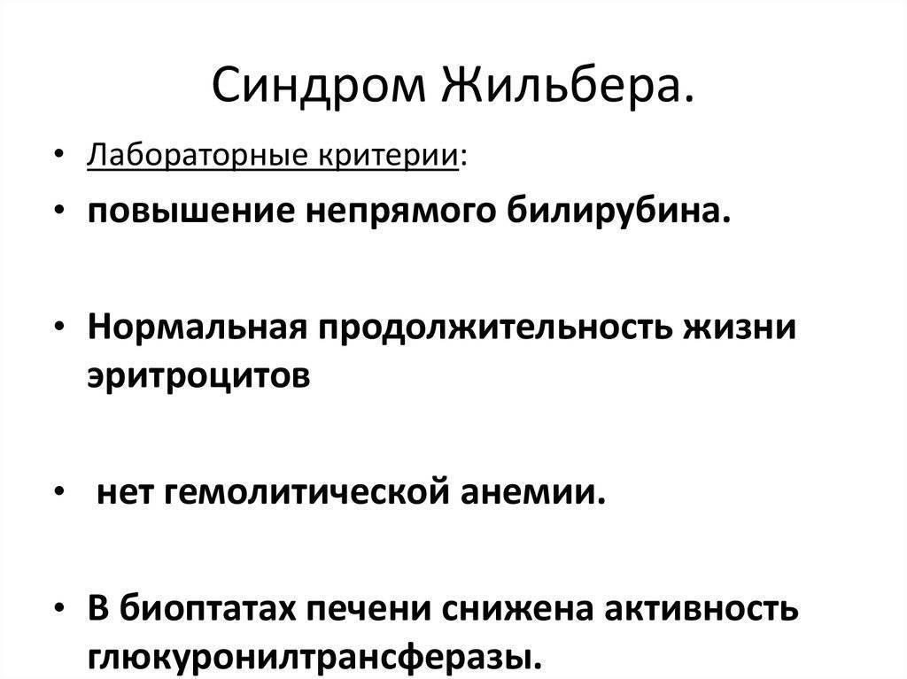 Kak-peredaetsya-po-nasledstvu-sindrom-li - запись пользователя ксения (bogda06) в сообществе здоровье будущей мамы и малыша в категории малыш, до и после родов - babyblog.ru