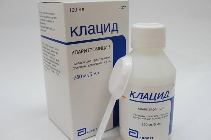 Нужны ли антибиотики при ларингите у детей: лечение и названия препаратов