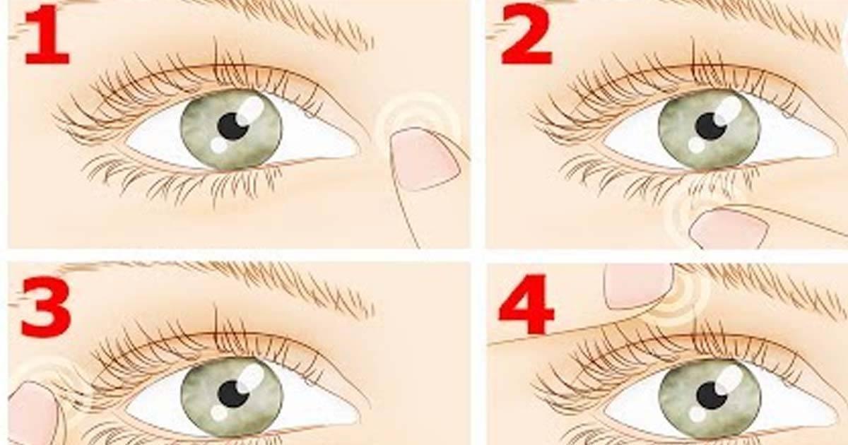 Как правильно делать массаж для глаз, чтобы улучшить зрение?