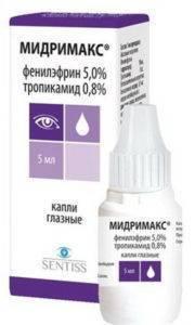 Мидриацил – инструкция по применению глазных капель, аналоги, цена