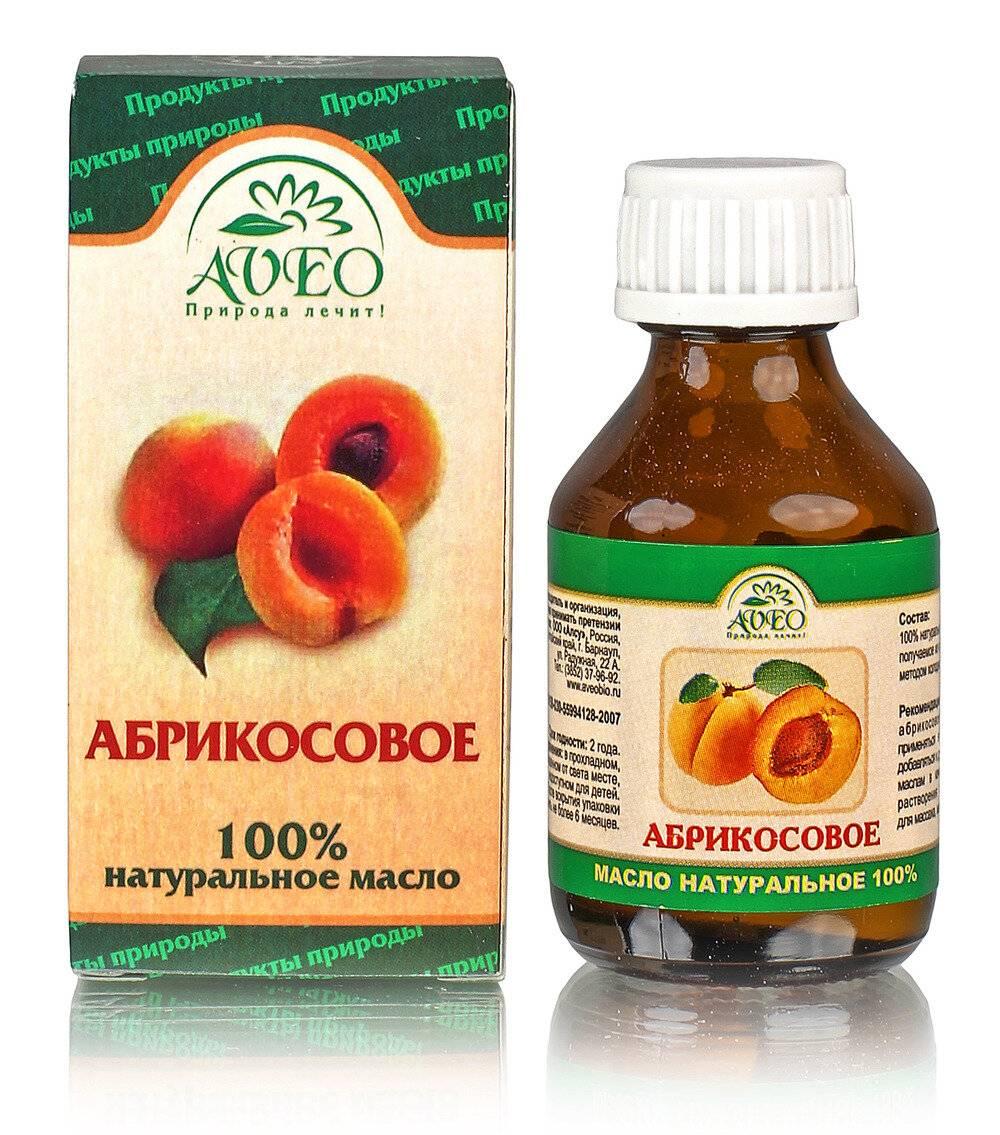 Как применяют абрикосовое масло в нос? для закапывания в нос. абрикосовое масло: применение