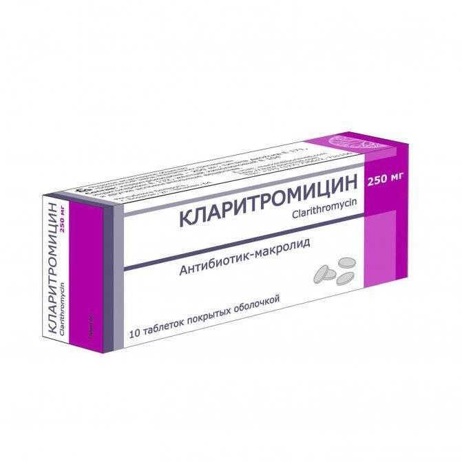 антибиотики при уреаплазме у мужчин