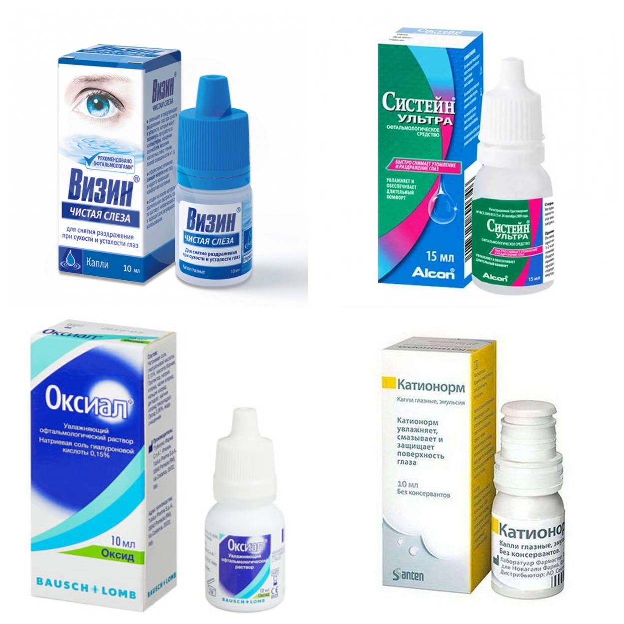 Предназначение глазных капель оксиал