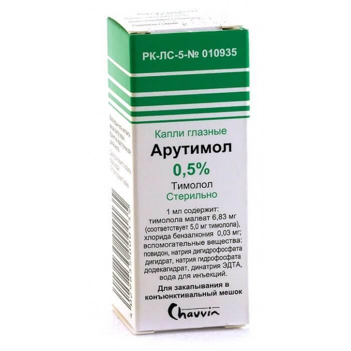 Глазные капли арутимол: отзывы, побочные эффекты, инструкция