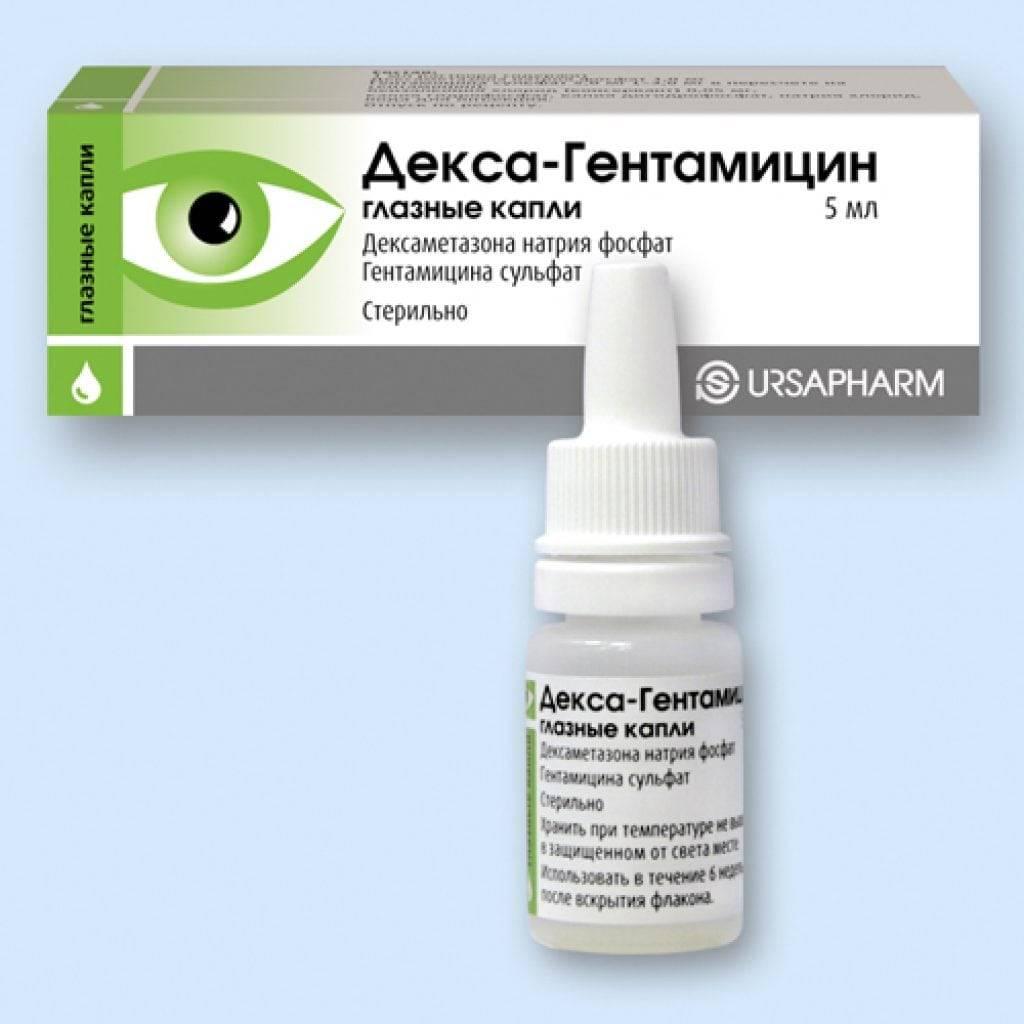 капли для глаз гентамицин