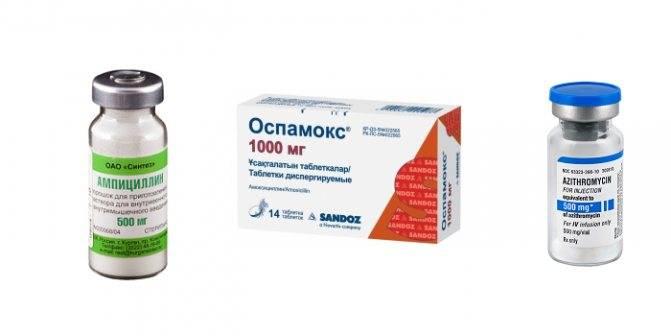 Антибиотики при гайморите у детей: названия детских препаратов для лечения гайморите, какие принимать детям