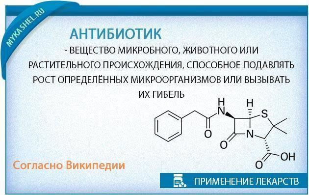 антибиотики от сухого кашля