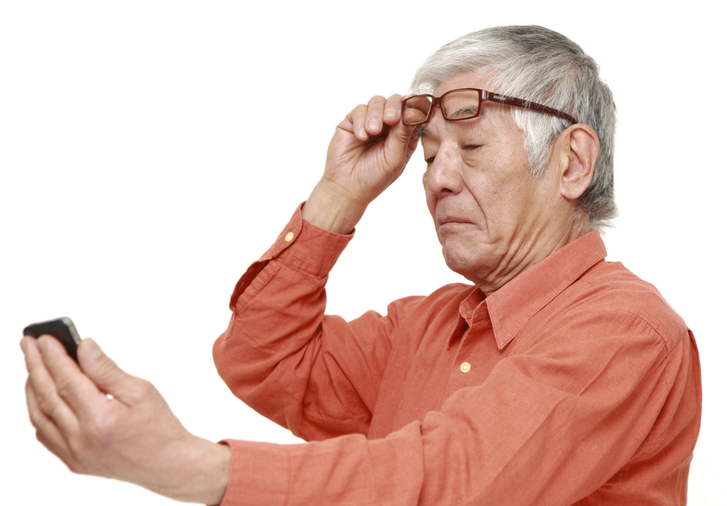 Пресбиопия: обоих глаз, лечение, упражнения глаз — полная информация