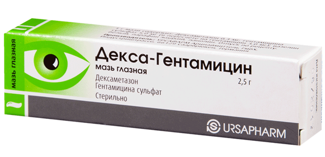 Гентамицин – глазные капли (gentamicin), инструкция по применению