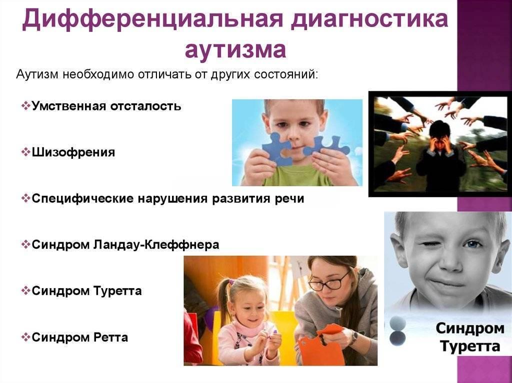 12 признаков аутизма у взрослых