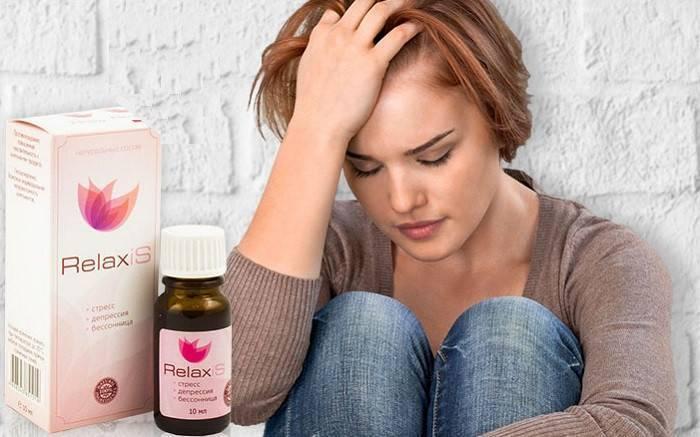 витамины при стрессе и депрессии