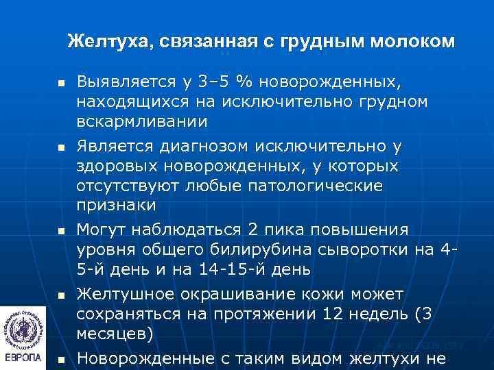 Otkazalsya-ot-premii - запись пользователя алёна (alena1994ibra) в сообществе здоровье новорожденных в категории желтуха новорожденных - babyblog.ru