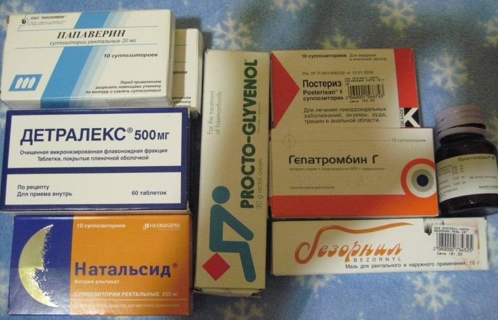 Наружный геморрой — лечение, мази, свечи, крема, народные средства
