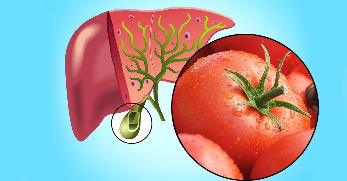 помидоры при холестерине