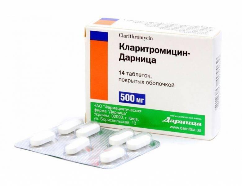 Антибиотики при синусите у взрослых. цены, отзывы