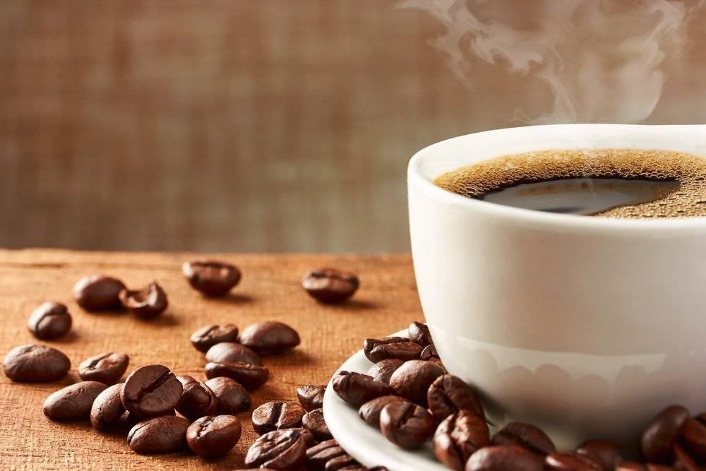 Кофе и уровень холестерина