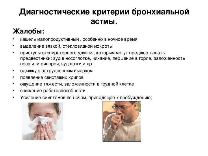 как избавиться от приступа сухого кашля