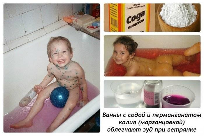 Герпес во время  беременности на губе - запись пользователя танюша (id962427) в сообществе здоровье будущей мамы и малыша в категории анализы, инфекции - babyblog.ru