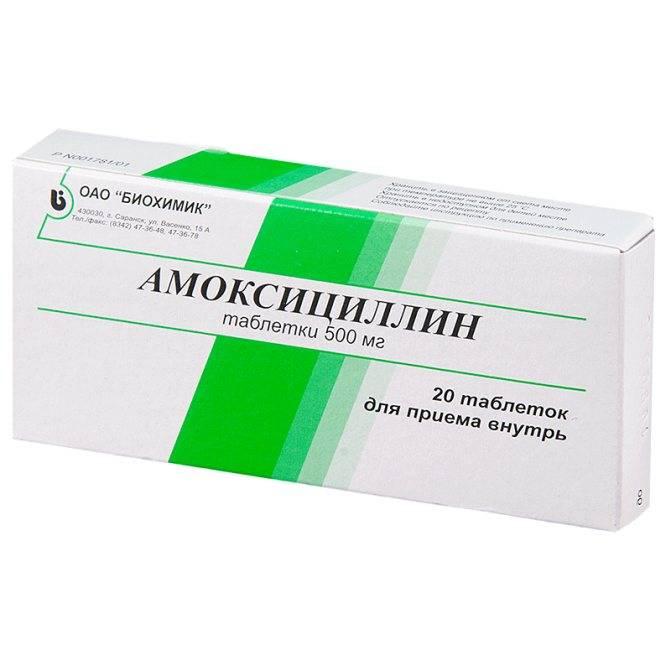 Лучшие антибиотики для лечения отита у взрослых: избавляемся от ушных болезней