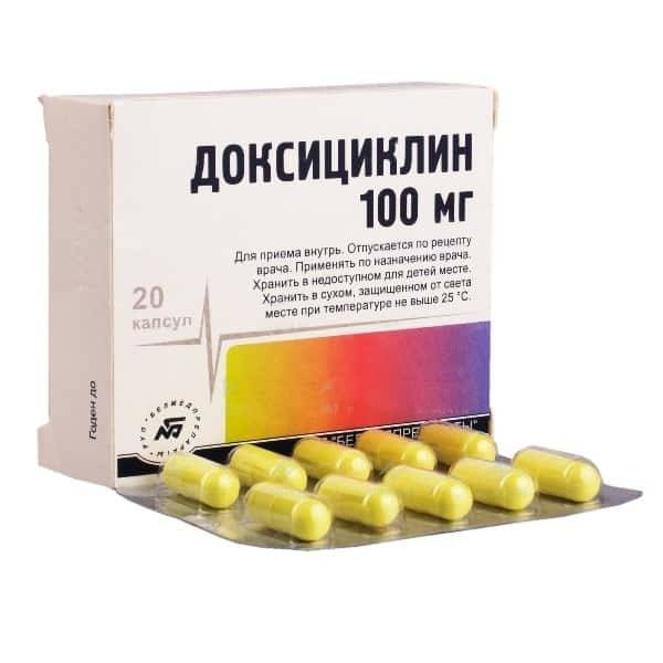 антибиотик от геморроя