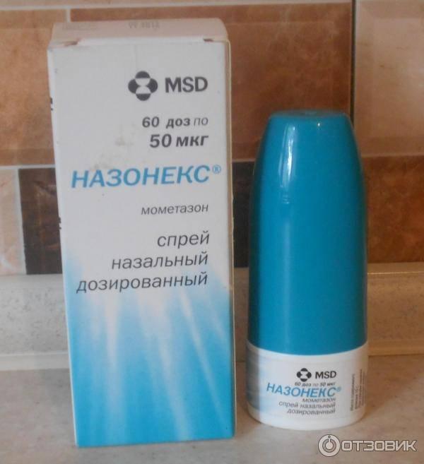 Обзор препаратов для лечения аденоидов