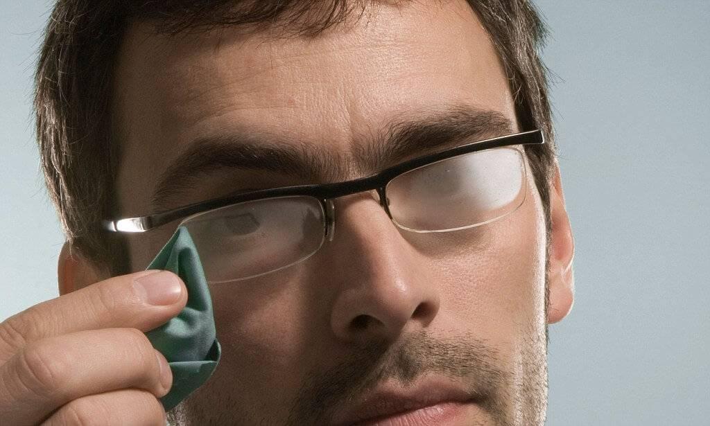как почистить очки для зрения