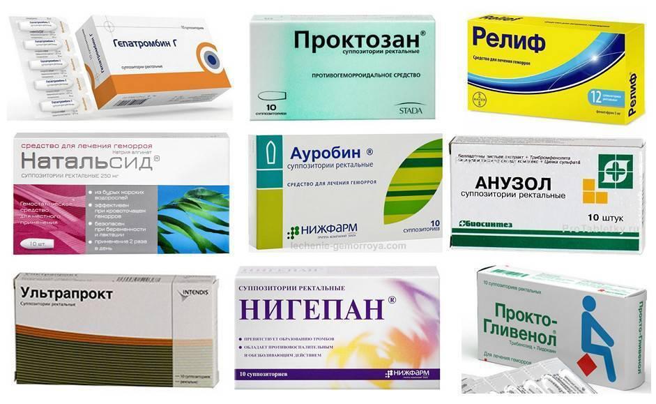 лекарство от геморроя для женщин с кровью
