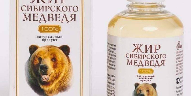 медвежий жир применение при кашле