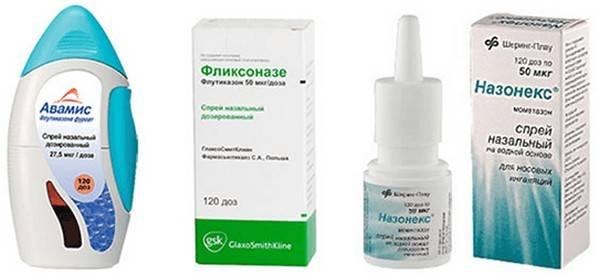 Лечение насморка гормональными каплями