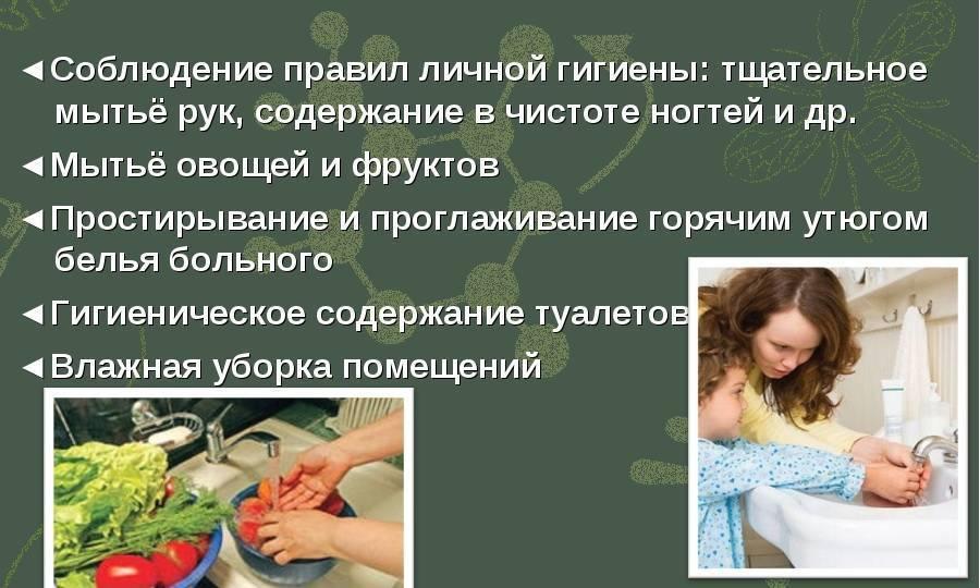 профилактика паразитов в организме человека