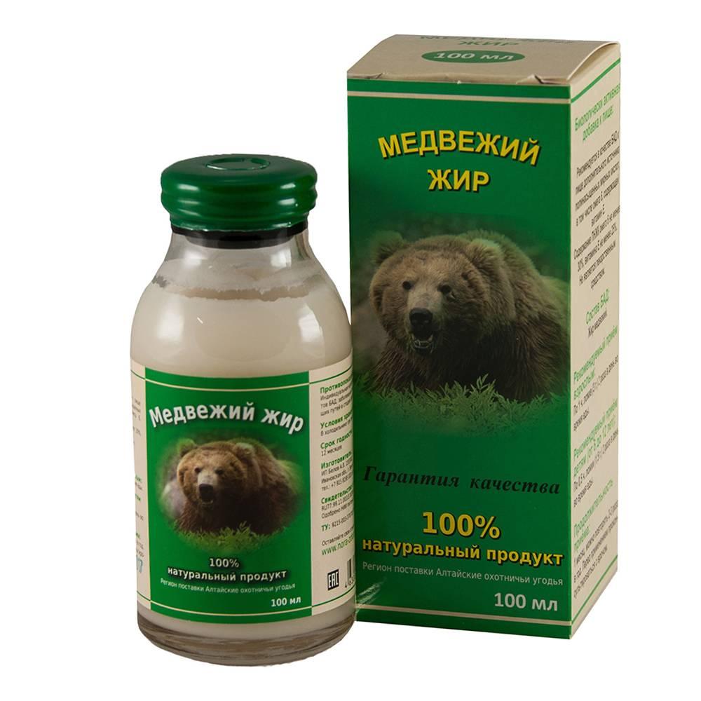 как пить медвежий жир при кашле
