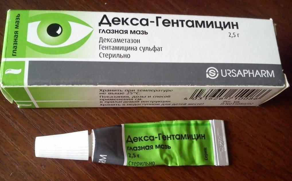 Декса гентамицин: сложные капли, капли в нос для детей, инструкция по применению