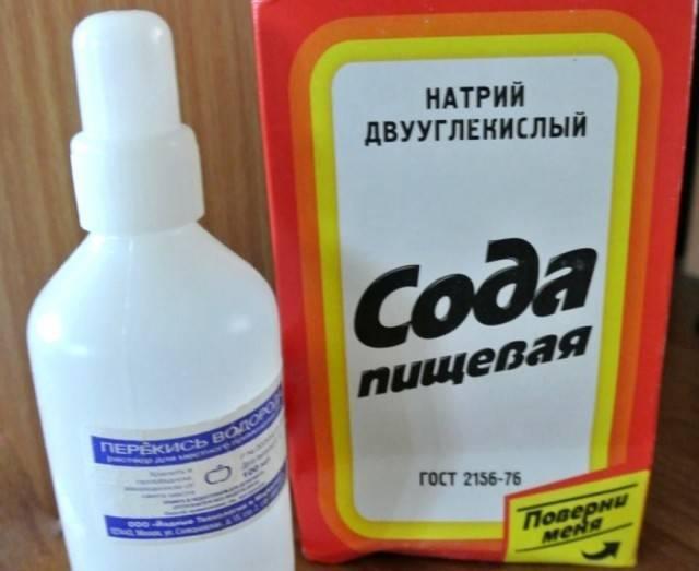 Лечение перекисью водорода при псориазе