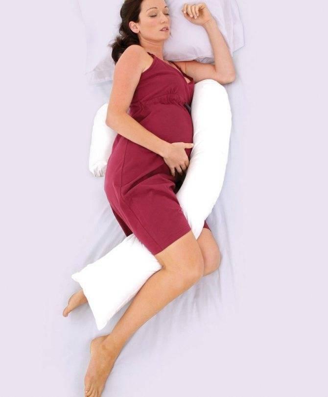 Бессонница во время беременности — это нормально, но отдых все-таки необходим