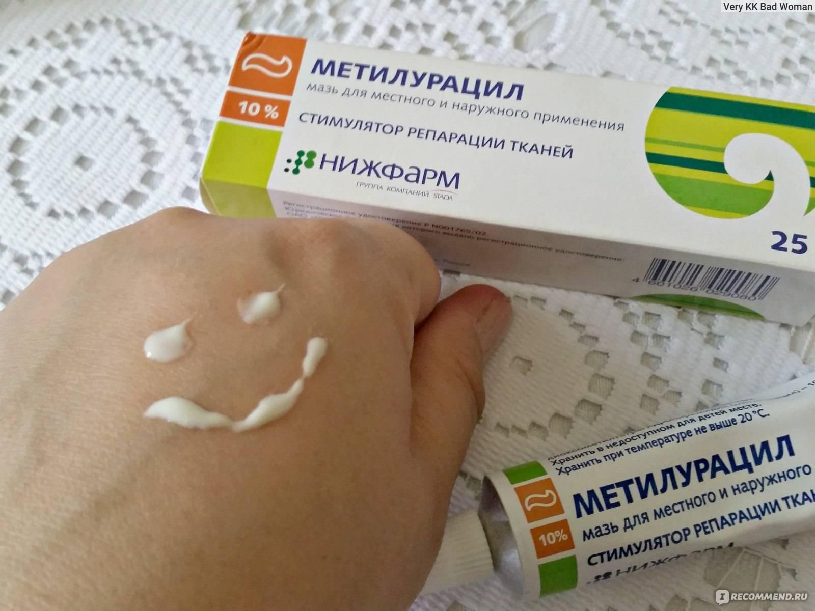 препараты для лечения дерматита у ребенка