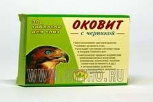 Глазные капли v.rohto