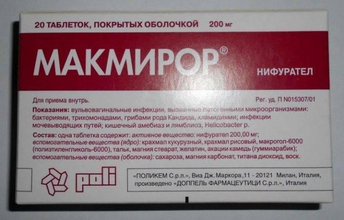 Эффективное лекарство от лямблий для детей