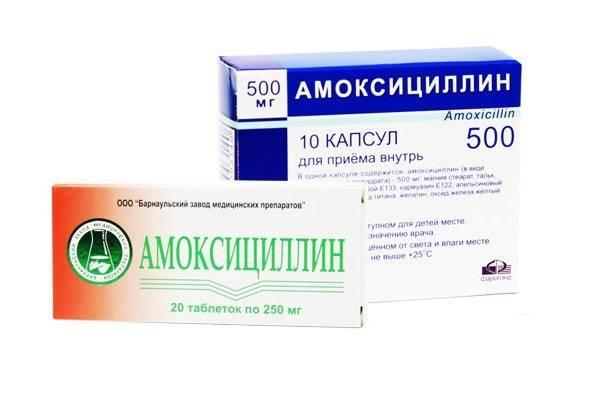 антибиотик при цистите детям
