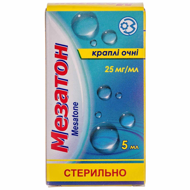 Капли для глаз мезатон — инструкция по применению