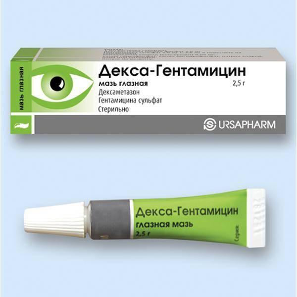 декса гентамицин в глаза капли можно