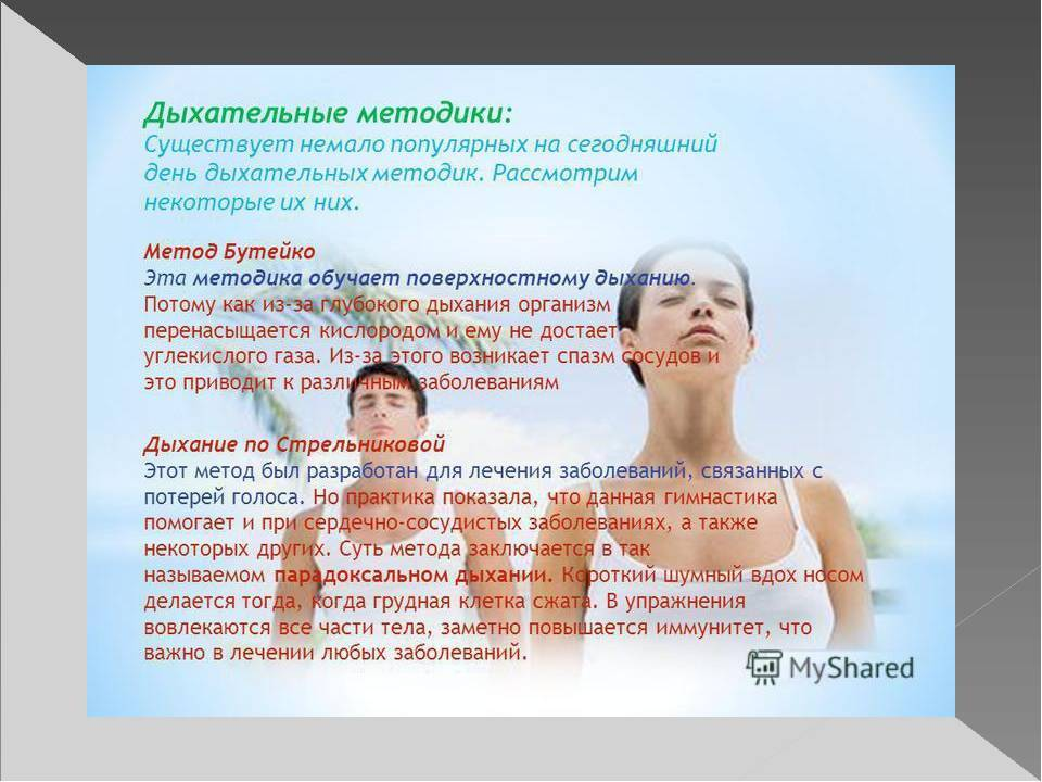 Besplatnye-muzykalnye-shkoly - запись пользователя art-critic (critic) в сообществе здоровье - от трех до шести лет в категории лор (отит, насморк и проч) - babyblog.ru